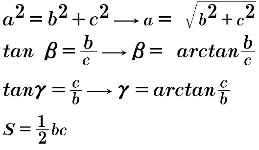 formula triangulo rectangulo caso 2